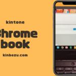 kintoneとChromebook