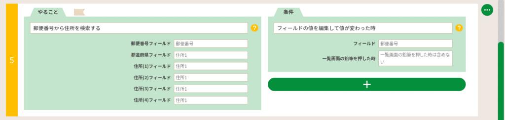gusuku郵便番号