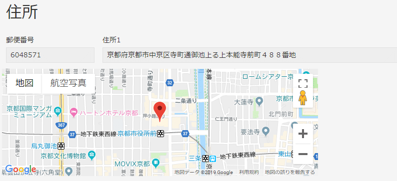 gusukuで地図表示