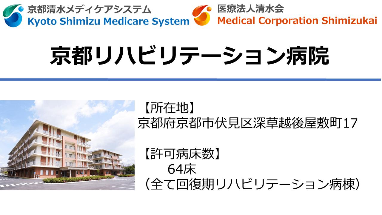 キンボウズ職場紹介