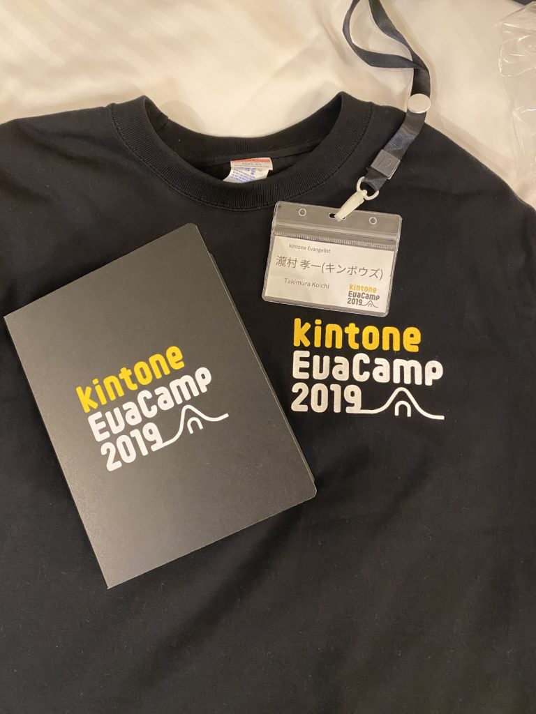 kintoneエバンジェリストTシャツ