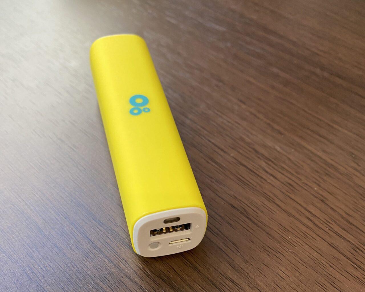 サイボウズオリジナルモバイルバッテリー