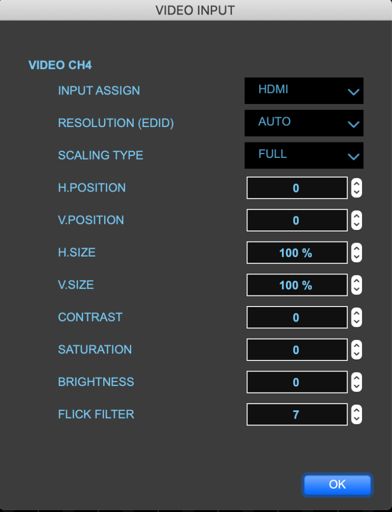 VR-4HD入力ビデオ設定画面