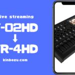 VR-04HD購入理由