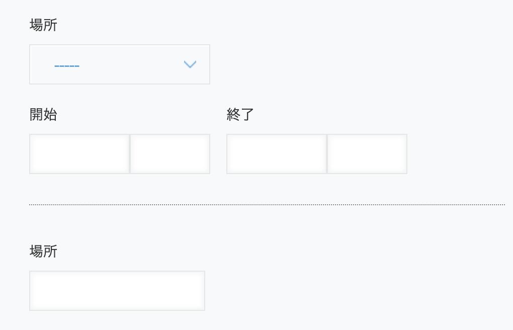 重複期間指定kintoneデモアプリ